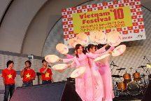 ベトナムフェスティバル2012 5th Anniversary 『Meet Vietnam!』