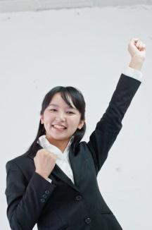 沖縄県のインターシップ研修生受け入れ企業募集