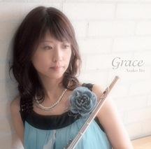 伊藤麻子3rdアルバム「Grace」発売記念スペシャルライブ