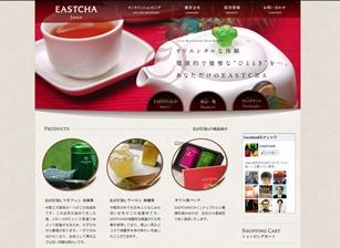 EASTCHAホームページ