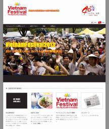 ベオナムフェスティバル2013